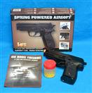 HFC HA-116 1/1 Scale High Performance Spring Powered Airsoft Gun 6mm